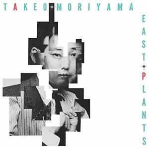 TAKEO-MORIYAMA-EAST-PLANTS-CD