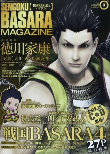 Basara magazine Vol.3 2013 autumn 2014 01 May issue Sengoku BASARA magazine
