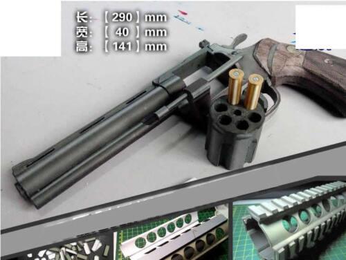 1:1 Colt Anaconda pistol paper Model Do It Yourself DIY do not shoot