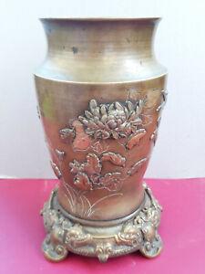 Vase japonais en Bronze, Décor floral gravé et rehaussé, Époque Meiji, du 19ème