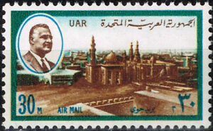 Search For Flights Egypt Architecture Cairo Grand Mosque President Naser Stamp 1960 Mlh Pure Whiteness Stamps