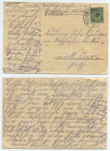 53180-Postkarte-Bayreuth-25-2-1924