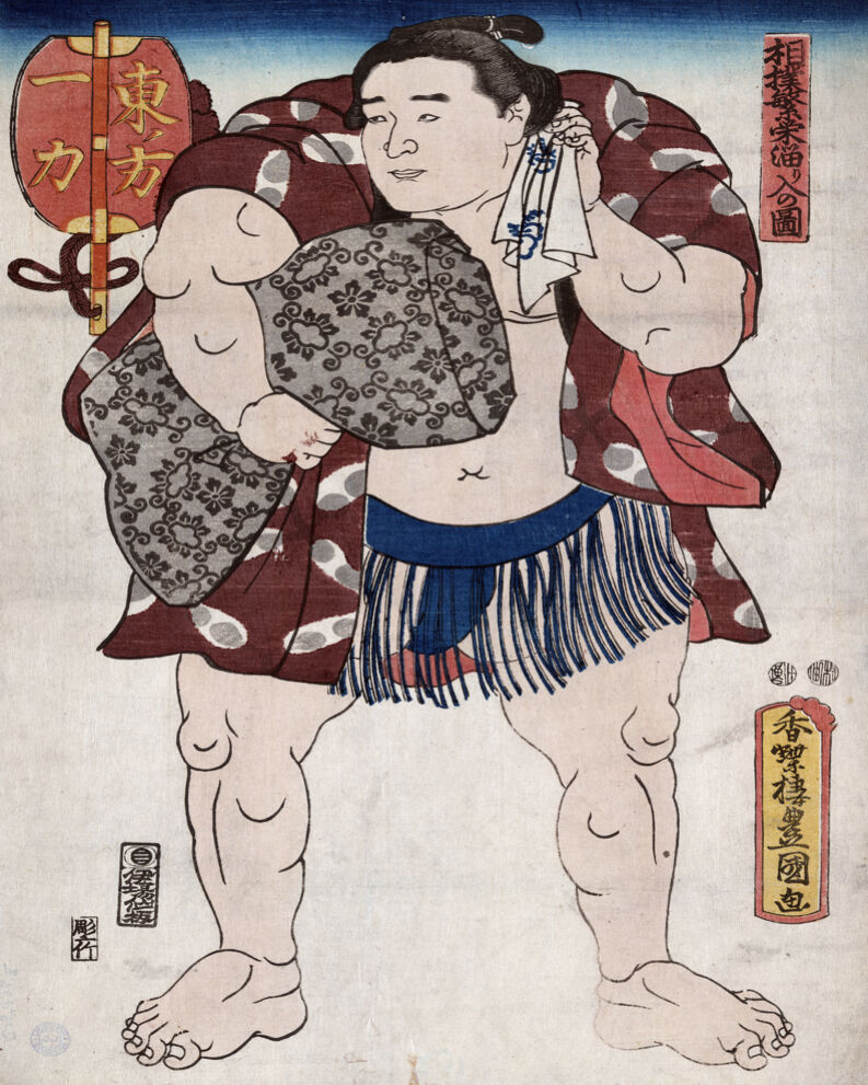 1534 .Sumo fighter Asian quality POSTER. Sport Decorative Art.Japanese decor