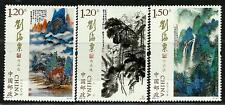 China 2016-3 Selected Paintings of Liu Haisu Set of 3 MNH