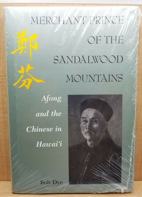 Merchant Prince of the Sandalwood Mountains: Afong and the Chinese in Hawaii.