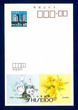 JAPAN - GIAPPONE - Intero post. - Cartolina Pubblicitaria: SHISEIDO, cosmetici