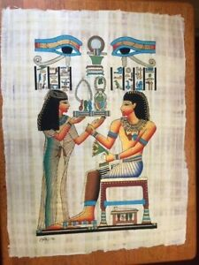 Details about Egyptian Papyrus souvenir art Pharaoh receiving offerings