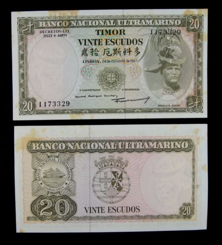 East Timor Paper Money 20 ESCUDOS 1967 AU