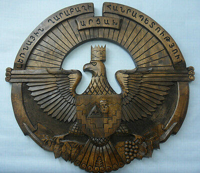 Coat of arms Artsax Handmade Handcrafted walnut Wood Decor Armenia art Karabax
