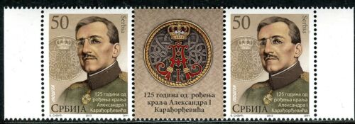 0592 SERBIA 2013 - King Alexander I Karadjordjevic - MNH Middle Row
