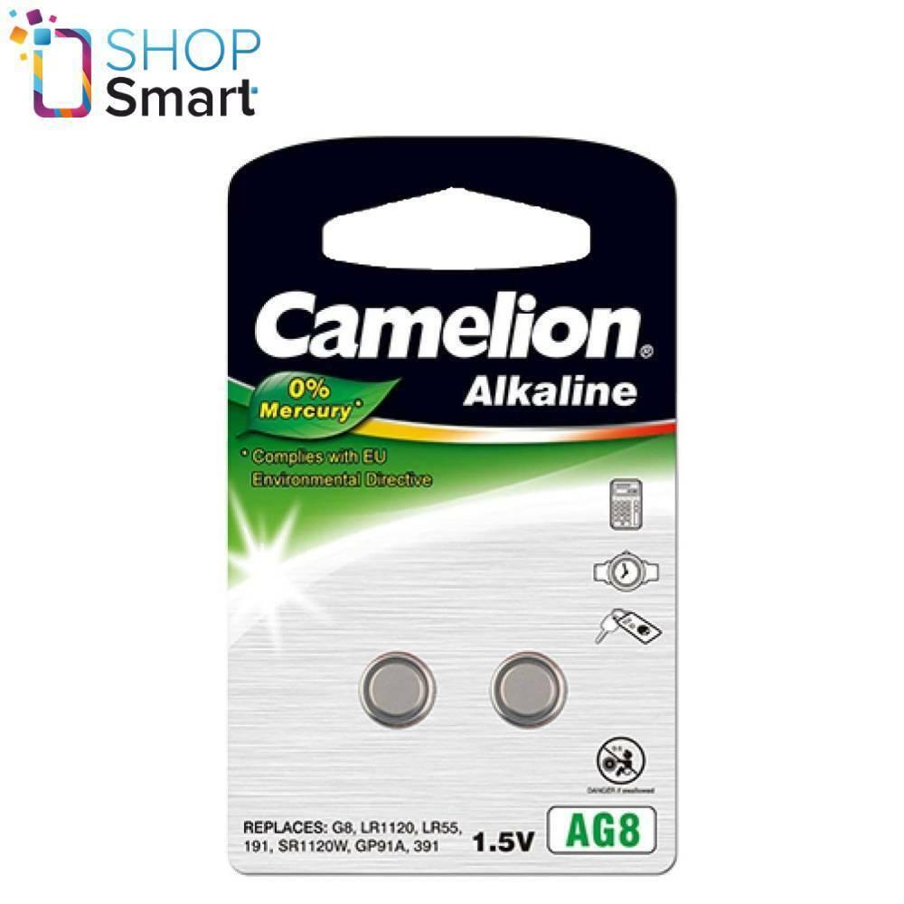 2 Camelion AG8 LR1120 Alkaline Batteries LR55 191 391 G8 1.5V 2BL EXP 2022 NEW