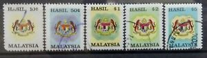 Malaysia Used Revenue Stamps - 5 pcs Stamp (10 Cents, 50 Cents & $1, $2 & $5)