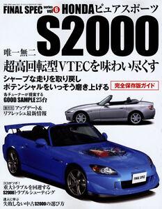 Details about [BOOK] Honda S2000 Final Spec vol 6 VTEC AP1 AP2 SPOON Mugen  Tomei F20C F22C