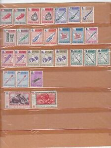 republic of indonesia stamps on album pages  ref 13244