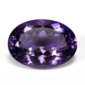 Large Bolivian Amethyst 11.73ct. Eye clean, with a superb oval cut and polish