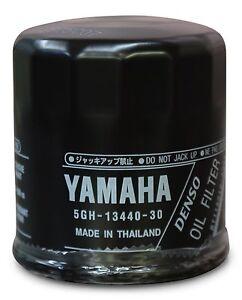 yamaha v max vmax oil filter 96 16 all