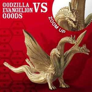 2019-Godzilla-Movie-Monster-King-Ghidorah-Universal-Studios-Japan-Limited-Ver