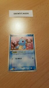 Japanese-Promo-Squirtle-055-ADV-P-Pokemon-Meiji