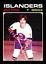 RETRO-1970s-High-Grade-NHL-Hockey-Card-Style-PHOTO-CARDS-U-Pick-Bonus-Offer miniature 158