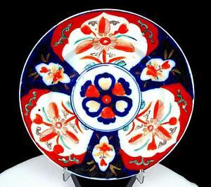 "CHINESE ASIAN ANTIQUE IMARI RUST COBALT FLORAL GOLD 8 1/2"" PLATE 1850-1899"