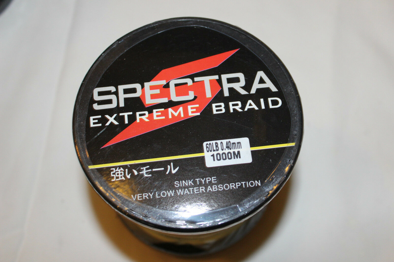 SPECTRA  DYNEMA -GEFLOCHTENE SCHNUR- 1000m-040mm-27,2 kg-yellow