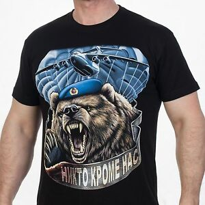 Russian Army VDV Print Airborne Black T-shirt by BARS 100/% original 46-56