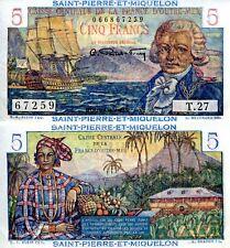 UGANDA 500 Shillings Banknote World Paper Money aUNC Currency Pick p35 Elephant