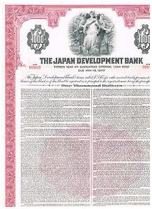 Japan-Development-Bank-1962-SPECIMEN-rare