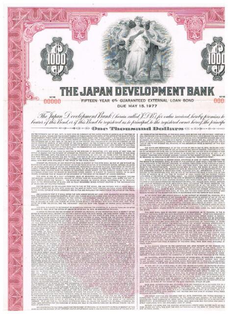Japan Development Bank, 1962, SPECIMEN, rare
