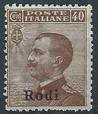 1912 EGEO RODI EFFIGIE 40 CENT MNH ** - W107-3