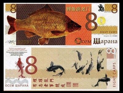 2012 LOT Dragon China, Bulgaria 20 x 8 Carp Magic Carp Fantasy