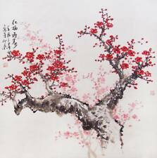 Chinese Cherry Blossom Art -  QUALITY Canvas print poster - 12x8""