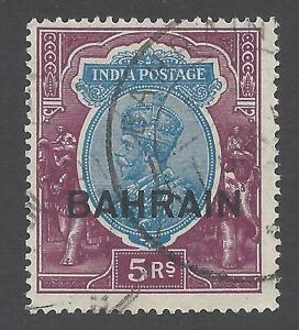 BAHRAIN GV 1933 SG 14  5r India stamp with overprint  Fine Used  Part CDS  K108k - <span itemprop=availableAtOrFrom>Romford, United Kingdom</span> - BAHRAIN GV 1933 SG 14  5r India stamp with overprint  Fine Used  Part CDS  K108k - Romford, United Kingdom
