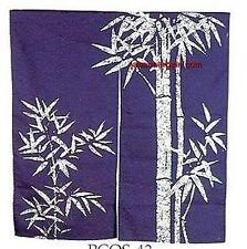 Japanese Noren Doorway Curtain Bamboo 33.5x35.5 pcos-43 S-2712