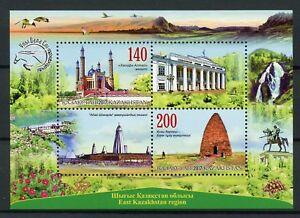 Kazakhstan-2017-MNH-East-Kazakhstan-Region-2v-M-S-Architecture-Tourism-Stamps