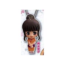 Hanasaku Iroha Nako Mascot Key Chain Licensed Anime NEW