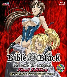 New-Bible-Black-Final-Edition-Blu-ray-Milky-039-s-Pictures-Inc-Anime-Sexy-Bishojo