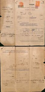 n12399-Singapur-district-court-summons-1921-beschaedigt-Papier-bruechig