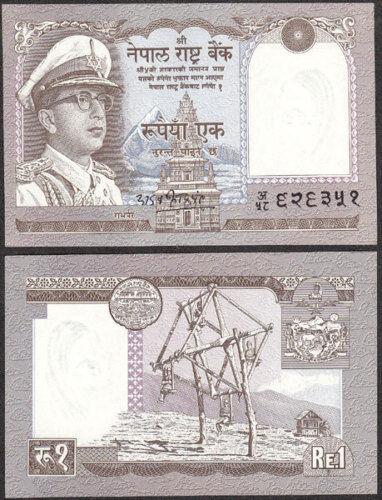 Signature 8 UNC P 16 NEPAL 1972 RUPEE 1 KING MAHINDRA