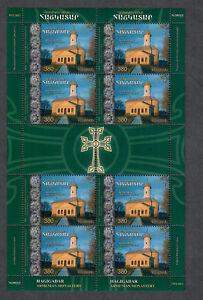 $22 Hearty Armenia Sc#as 911 M/nh/vf Sheet/8+label Cv