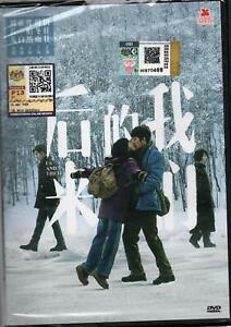 Chinese Movie Dvd Us And Them 2018 English Subtitle Ebay