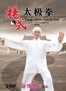 Yang-Style-Taijiquan-Tai-chi-by-Chen-Xiangqiang-2DVDs