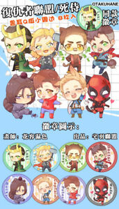 Steve Captain America 3 Civil War Bucky Loki Spiderman Keyring Keychain Strap Be