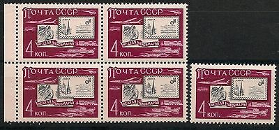 2528 ** Briefwoche Russland & Sowjetunion Europa Initiative Sowjetunion Ussr 1961 4 X Minr