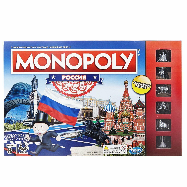 Nuevo  edición rusa monopolio Juego De Mesa, Hasbro