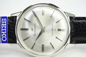 Seiko-seikomatic-30-Jewels-Vintage-Automatic-Mens-Watch-Authentic-Working