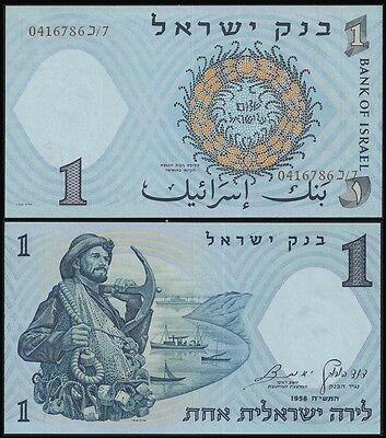 Israel 1 LIRA ND 1958 Brown serial P 30c UNC