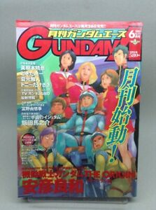 Kadokawa-Ace-Shoten-Comics-Gundam-The-Origin-Japanese-Manga-Mook-Book-No-010