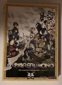 Utawarerumono-The-Complete-Collection-DVD-039-s-4-Discs-Anime-Funimation-Japan