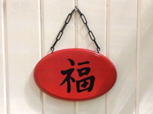 TRADITIONAL RED Handcrafted Oriental Hanging Garden//Koi//Patio//Zen Sign
